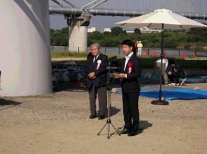 伏見市長の挨拶